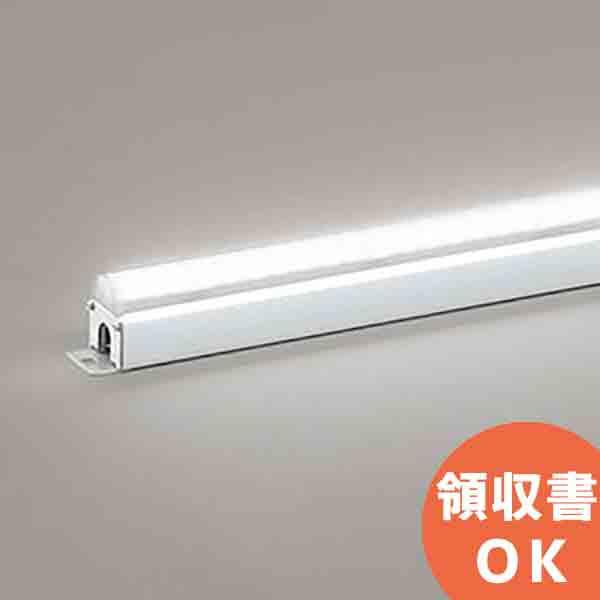 OL251371 オーデリック LED間接照明 スタンダードタイプ 昼白色 調光可能