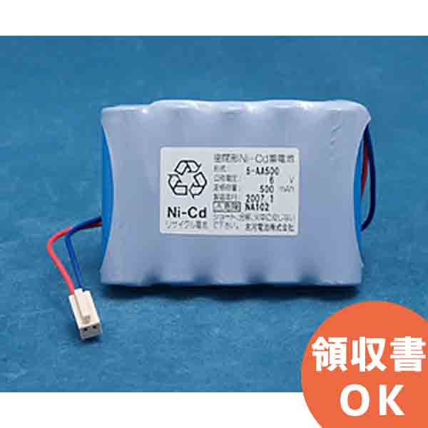 店頭受取対応商品 数量限定 ユアサ 5 500AAF 新神戸 非常警報用バッテリー SALENEW大人気! 5-AA500 5N500AA-S代替商品 古河電池