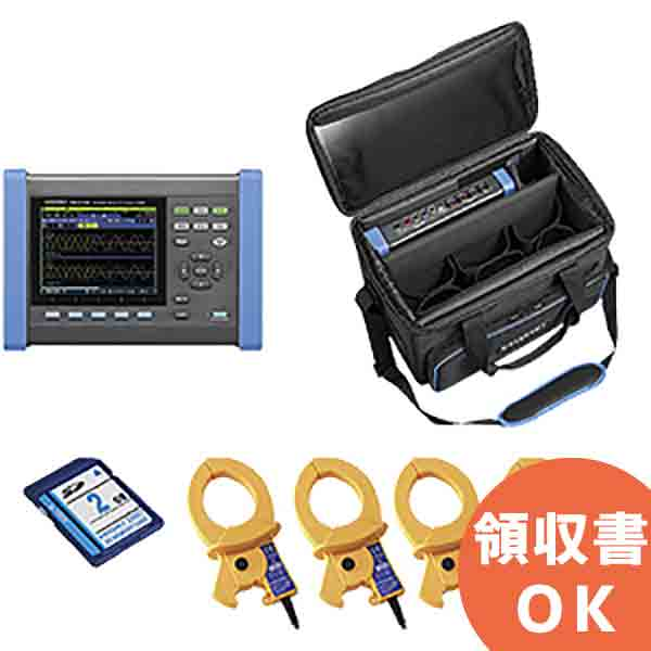 PQ3100-92 日置電機 HIOKI 電源の保守とトラブル 1台で記録解析 電源品質アナライザ 600Aセンサ4本他セット