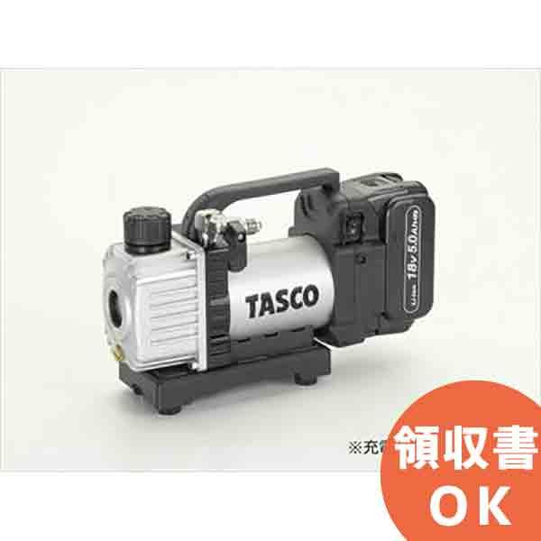 TA150ZPC-1 イチネンTASCO 省電力型ウルトラミニ充電式真空ポンプ