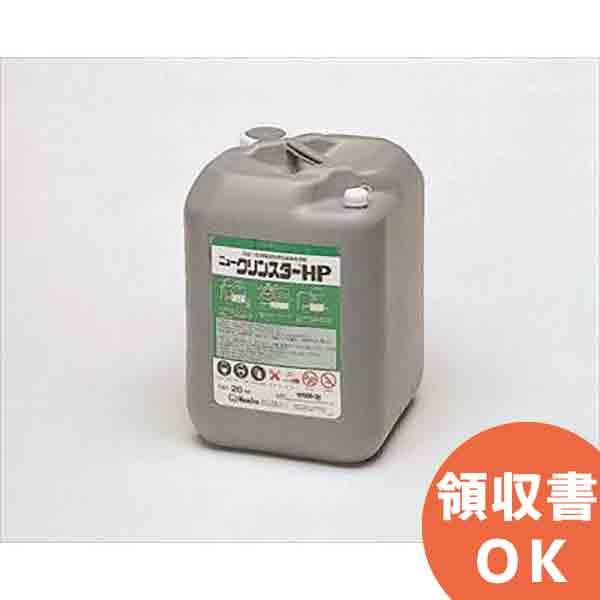 TA916SP-3 イチネンTASCO スライム除去剤