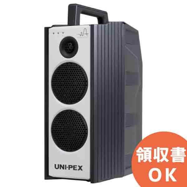 WA-872 ユニペックス 防滴形ハイパワーワイヤレスアンプ【7月おすすめ】