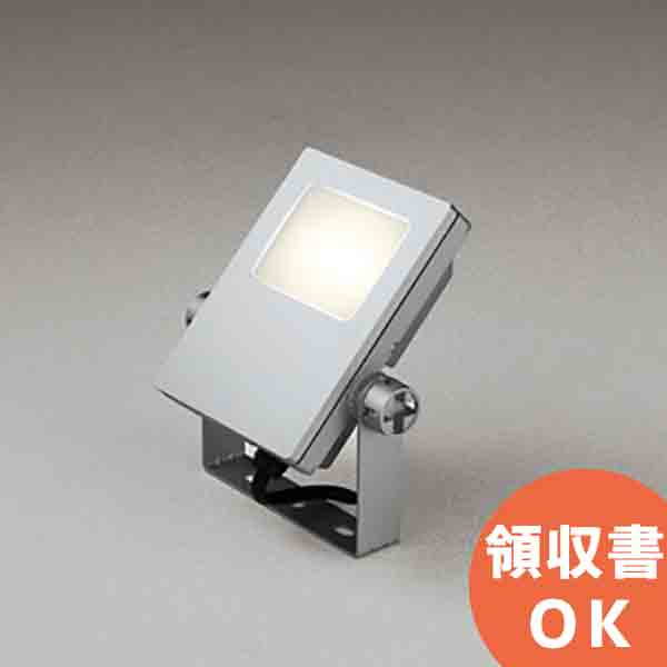 XG454022 オーデリック 屋外用LEDハイパワー投光器 防雨型 水銀灯100W相当 電球色