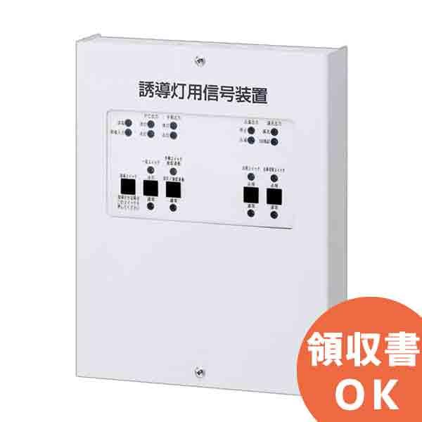 FF90023 パナソニック 誘導灯 用 信号装置 消灯 点滅 用 ( 1回路 )