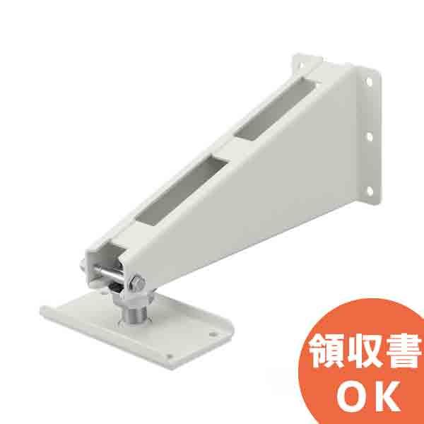 TOA(ティーオーエー・トーア) HY-W0801W スピーカー壁取付金具 白