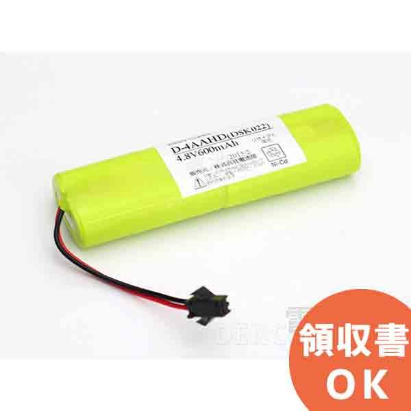 店頭受取対応商品 4.8V600mAh N-4AAHD FSK022 相当品 同等品 │ マーケット 誘導灯 非常灯 期間限定送料無料 バッテリー 年度シール付き 相当 交換電池 交換バッテリー 防災 互換品 互換バッテリー 互換 同等 電池