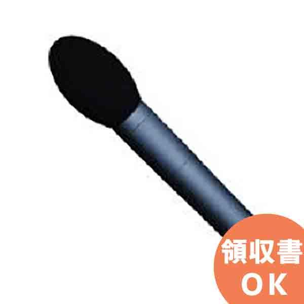 パナソニック(Panasonic)音響設備 WX-TB821-S 800MHz帯ワイヤレスマイクロホン | イベント | お祭り | 運動会 | 司会 | 講演 | セミナー | 会議