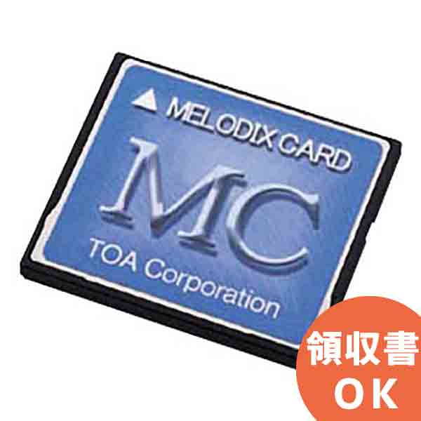 TOA(ティーオーエー・トーア) MC-1030 メロディスクカード 店舗向け