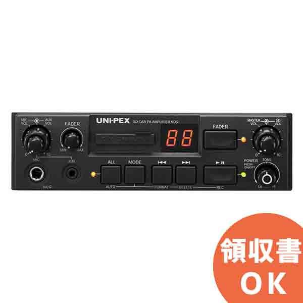 NDS-404A ユニペックス SDレコーダー付車載アンプ【8月おすすめ】