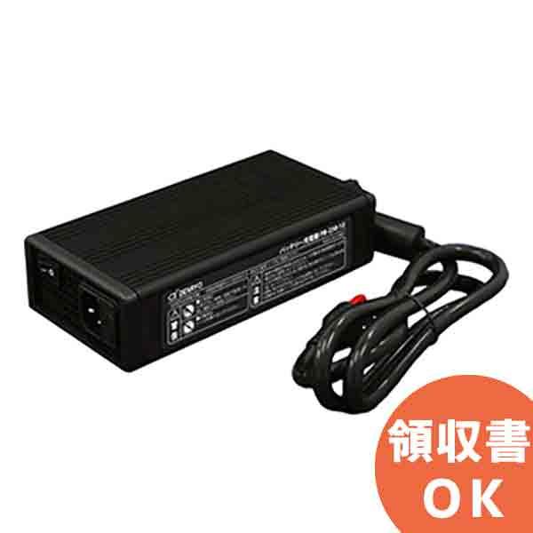 PB-230-24 電菱 バッテリ充電器 <PB-230シリーズ>【キャンセル返品不可】