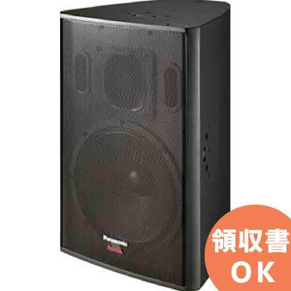 パナソニック(Panasonic)音響設備 WS-M200-K 30cm 2ウェイスピーカー 特価販売中|電池屋【代引不可】【時間指定不可】