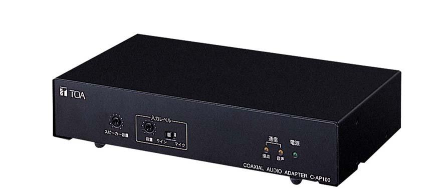 TOA(ティーオーエー・トーア) C-AP100 同軸音声重畳ユニット