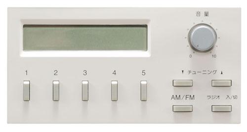 TOA(ティーオーエー・トーア) VA-10 壁掛型アンプ組込用ラジオチューナー<メーカー直送>【代引不可】【時間指定不可】