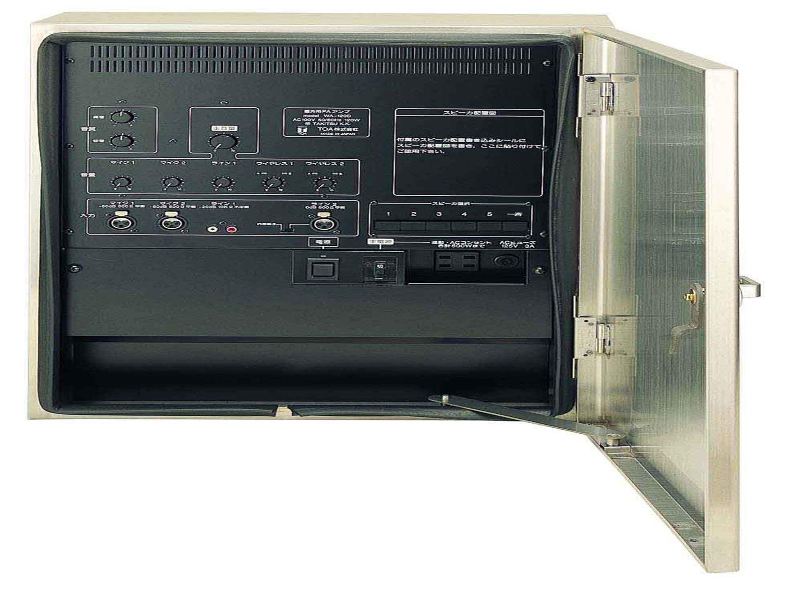 TOA(ティーオーエー・トーア) WA-120D 屋外用アンプ 120W 5局