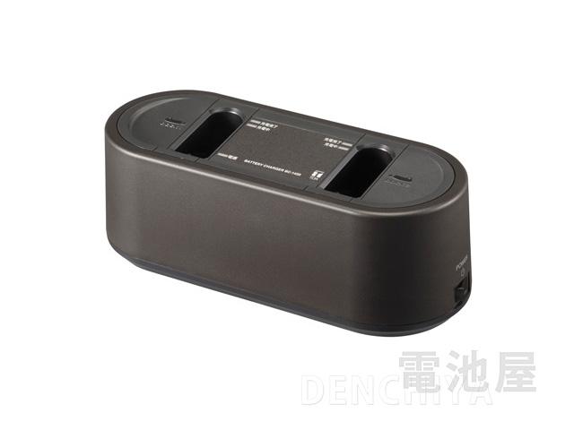 BC-1420 TOA プレストーク型ワイヤレスマイク用充電器