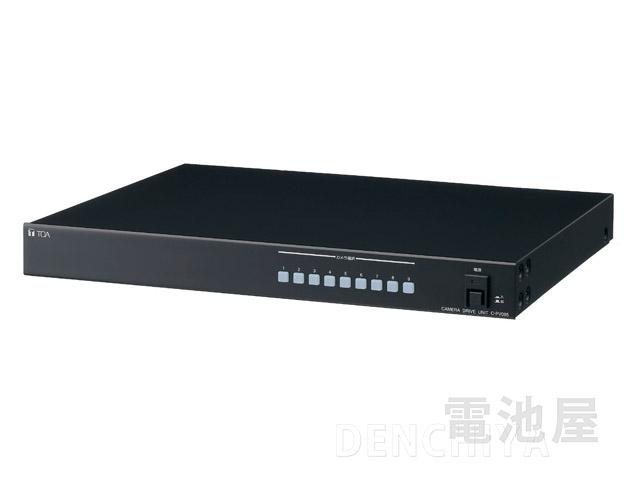 C-PV095 TOA カメラドライブユニット 4局