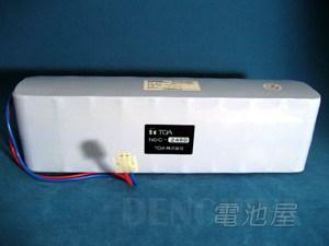 NDC-2460 TOA製非常放送用バッテリー