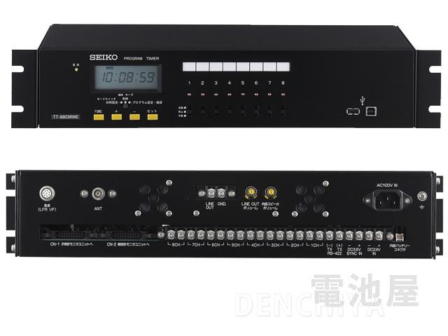 TT-6803RME TOA(斡旋商品 SEIKO)年間プログラムタイマーユニット