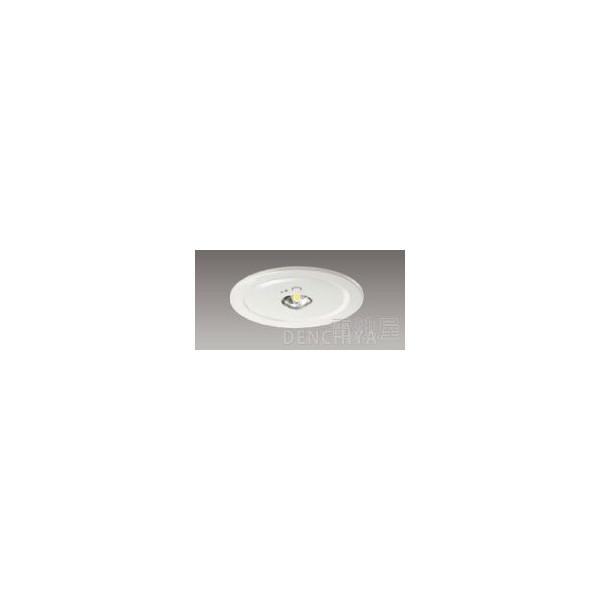 LEDEM13221+LEDEMX05021 LED非常用照明器具 低天井用 埋込形Φ150 JB13W相当 東芝
