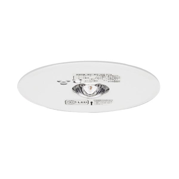 【3月おすすめ】LEDEM30221N+LEDEMX20024 LED非常用照明器具 低天井用 埋込形Φ200 JB30W相当 東芝