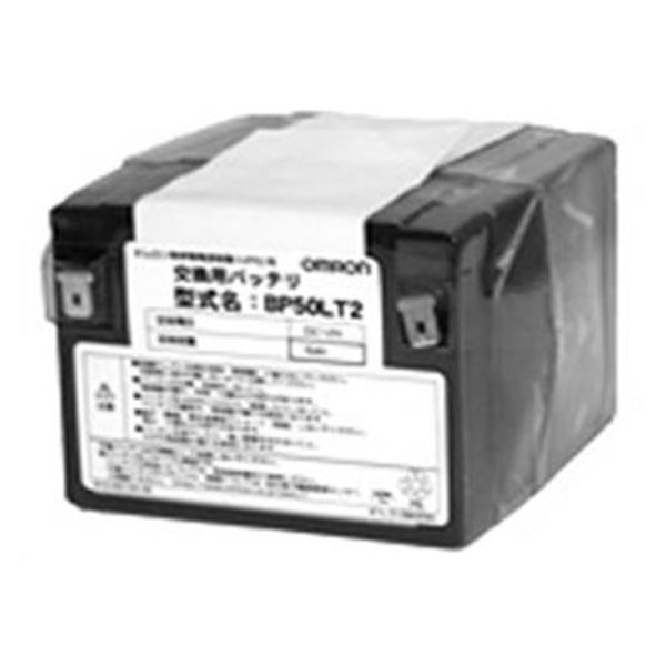BP50LT2 オムロン製UPS BZ50LT2交換バッテリ | 無停電電源装置 | 停電対策 | 防災 | 保守 | 保護 | 地震 | 雷 | カミナリ