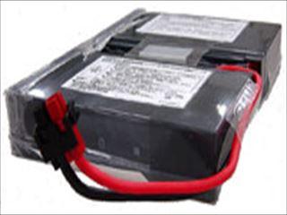 【エントリーでポイント5倍】BXB50F オムロン製UPS BY50FW交換バッテリ | 無停電電源装置 | 停電対策 | 防災 | 保守 | 保護 | 地震 | 雷 | カミナリ