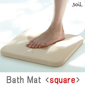 土垫脚擦马特方形块干燥干燥干燥水矽藻土水分浴巴士兑现 + d · 普兰迪 h 概念 HC 土土 ISRG