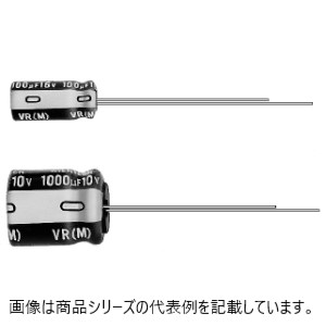 少量購入が可能なバラ販売品です。1個単位からご注文可能です。 ニチコン■品番:UVR1E471MPDアルミニウム電解コンデンサ定格電圧(V):25V定格静電容量(μF):470μF容量許容差:±20%温度範囲:-40℃~+85℃サイズ:Φ10x12.5mmご注文単位:1個[倉庫deショップ在庫品]