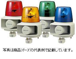 パトライト 音声合成内蔵型パッシブセンサ回転灯 ラッパッパRTS-100F-R色:赤色 電圧:AC100V