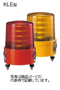 パトライト LED流動表示灯■型式:KLE-24-R■定格電圧:AC/DC24V■色:R(赤)■電流:5.8W■閃光数:50~200回/分■質量:1.2kg■ボディ仕様:SPCDボディ