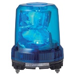 パトライト 強耐震大型LED回転灯■型式:RLR-M2-P-B■定格電圧:AC100~240V■色:B(青)■消費電力:7.8W■閃光数:105回/分■質量:1.06kg