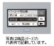 全国総量無料で SmartAXISシリーズ?型式:FT1A-M14SA-W?シリーズ:Touch(ディスプレイタイプ)?LCD:STNモノクロ?ベゼル色:ライトグレー?出力タイプ:トランジスタ出力:電電虫@web IDEC-DIY・工具