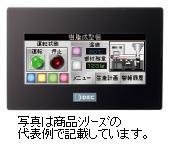 IDEC SmartAXISシリーズ■型式:FT1A-C14SA-S■シリーズ:Touch(ディスプレイタイプ)■LCD:TFTカラー■ベゼル色:シルバー■出力タイプ:トランジスタ出力