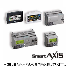 IDEC FT1A形プログラマブルコントローラ(Smart AXIS)スターターキット(Starter Kit BOX)Touch モノクロ表示 FT1A-SKM12S-F