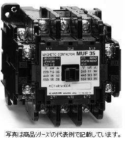 春日電機 電磁接触器MUF 50 N 2 (ケース付)コイル電圧:AC200V