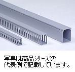 興和化成 配線ダクトKD-46-20H材質:硬質塩化ビニール(自己消火性 94V-0)カラー:グレー定尺:2m側孔規格:H発注単位:1箱(30本入)