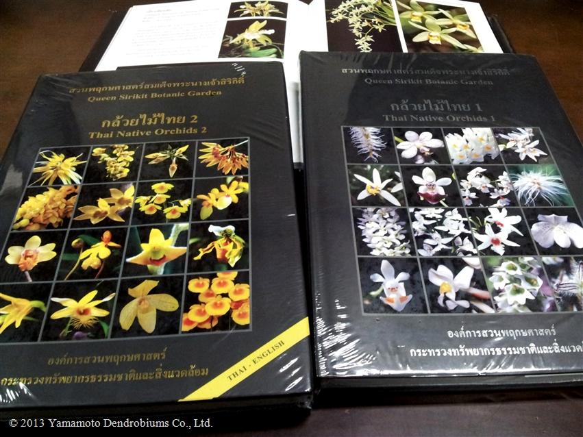 Thai Native Orchids 1&2