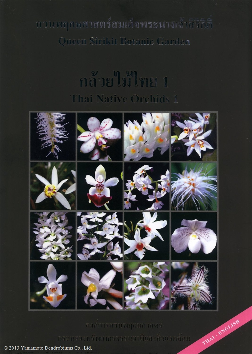 Thai Native Orchids 1&2