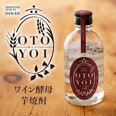 青森の地酒「喜久泉・田酒」㈱西田酒造店|埼玉県 …