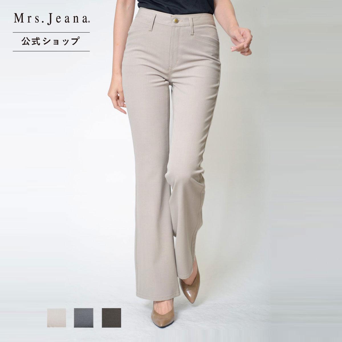 Mrs.Jeana GOLD タテヨコストレッチブーツカット ◆レディース◆ size 58-73 GM3623