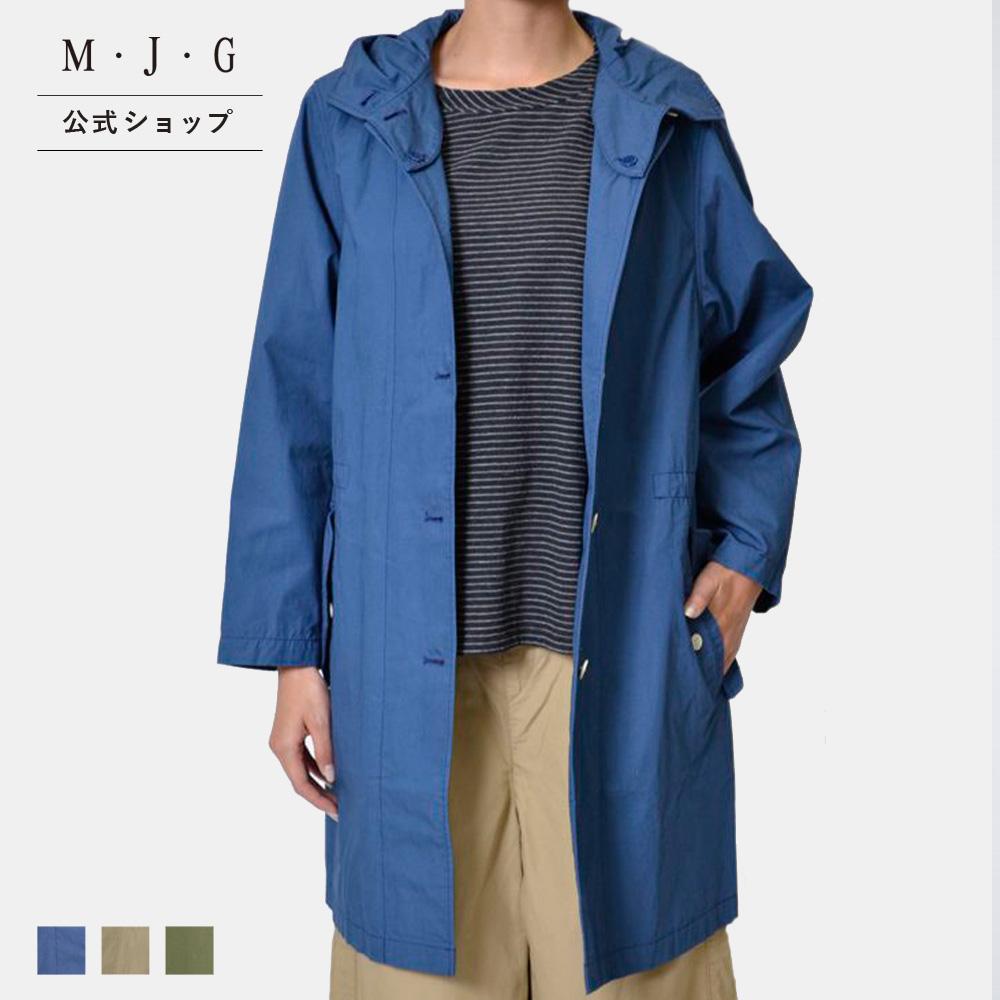 【M・J・G公式】 [SALE] エムジジェ/フーテッドコート/レディース ブルー カーキ アーミーグリーン アウター 上着 コート カラーパンツ ミセス きれいめ [春夏] GMT613
