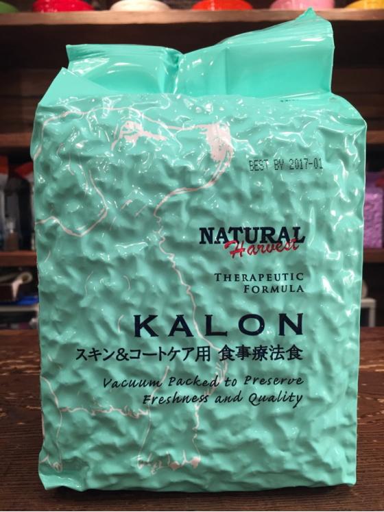 NATURALHARVESTナチュラルハーベストKALON カロン5.44k(1.36kが4袋)【北海道内翌日午前着】【12時までの御注文で即日発送】