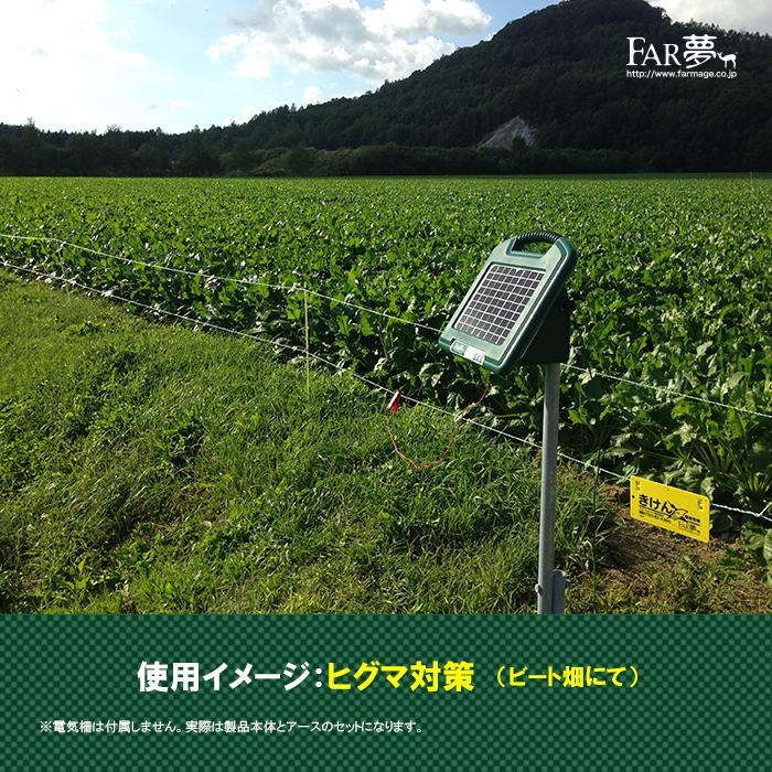 <パワーボックスX1S/オンラインショップ限定> 獣害対策から家畜の放牧まで電気柵用本器 12Vバッテリー・AC100V使用可能!