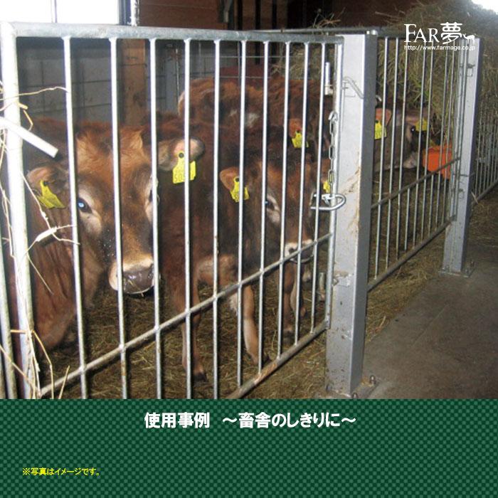 [仔牛哺育用スチールゲート]哺育ゲート(窓有り/窓なし)【送料別途】