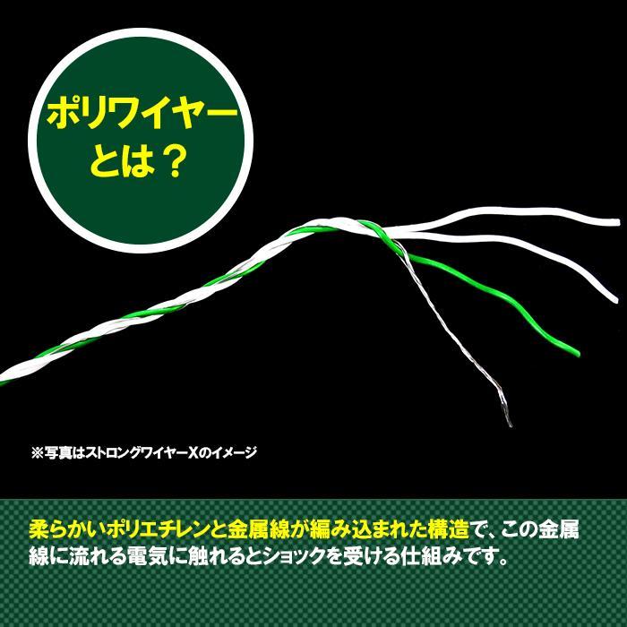 ストロングワイヤーX(400m巻)
