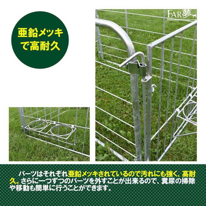 [子牛の高耐久カーフハッチ]哺育ゲートセット(1頭用,北海道送料無料,期間限定)