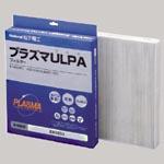 내쇼날 파나소닉 공기 청정기 EH3553용의 교환용 플라스마 ULPA 필터★1장※교환의 기준은 약 5년