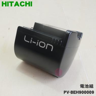送料無料 純正品が一番 初売り 日立コードレススティッククリーナー用の電池 デンチクミ 商品追加値下げ在庫復活 1個 HITACHI ※電池のみの販売です 新品 60 PV-BEH900009 純正品