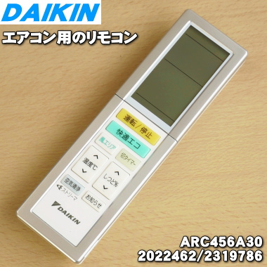 Remote-control ★ one for the Daikin air-conditioner