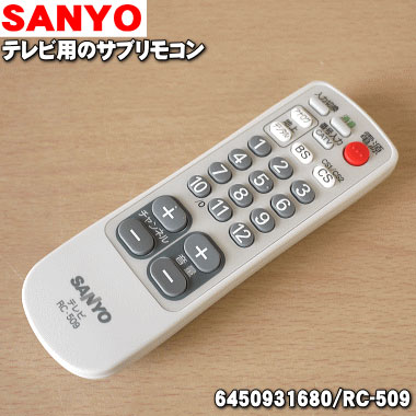 Sanyo TV LCD-42DX350, LCD-37FX350, LCD-32FX350, LCD-37FX300, LCD-42DX300,  LCD-32FX300, LCD-42SX200, LCD-37SX200, LCD-32SX200 for sabrimokon ★ 1